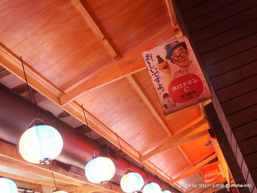 【食記】台中三代目屋台餃子安兵衛-台灣一號店@西區中美橫丁Hirome ひろめ横丁&廣三SOGO-捷運BRT科博館 : 弘人市場在台灣!輕鬆享受高知飲食文化 串燒 區域 台中市 夜市小吃 宵夜 小吃 居酒屋 拉麵 捷運美食MRT&BRT 日式 晚餐 燒烤/燒肉 稻燒&槀燒 西區 酒類 飲食/食記/吃吃喝喝 麵食類