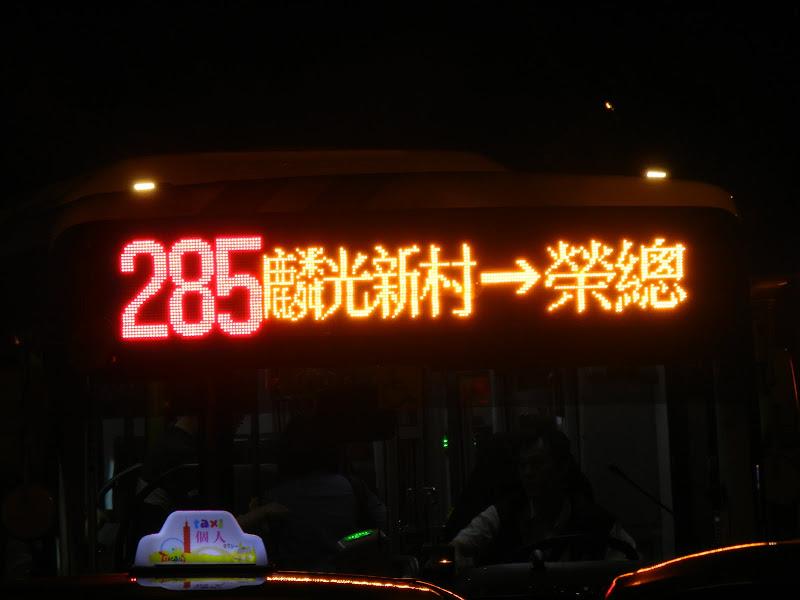 TAIWAN. Meli melo - DSCN2340.JPG