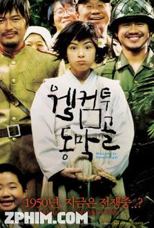Chào Mừng Đến Dongmakgol - Welcome to Dongmakgol (2005) Poster