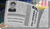 [EA & Shinkai] Boku Dake ga Inai Machi - 01 [720p Hi10p AAC][8F295436].mkv_snapshot_15.04_[2016.04.03_16.54.09]