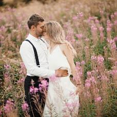 Wedding photographer Alex Mart (smart). Photo of 03.06.2018