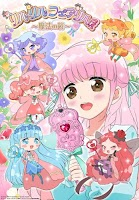 [Anime] Todas las Novedades y Épocas.  Rilu_Rilu_Fairilu._Mahou_no_Kagami%2B%2B199038