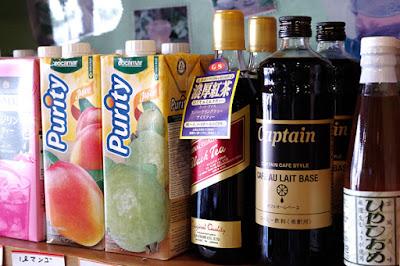 おすすめ商品:飲料いろいろ