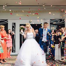 Wedding photographer Anton Prokopev (Rask001). Photo of 10.02.2017