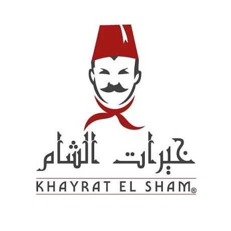مطعم خيرات الشام