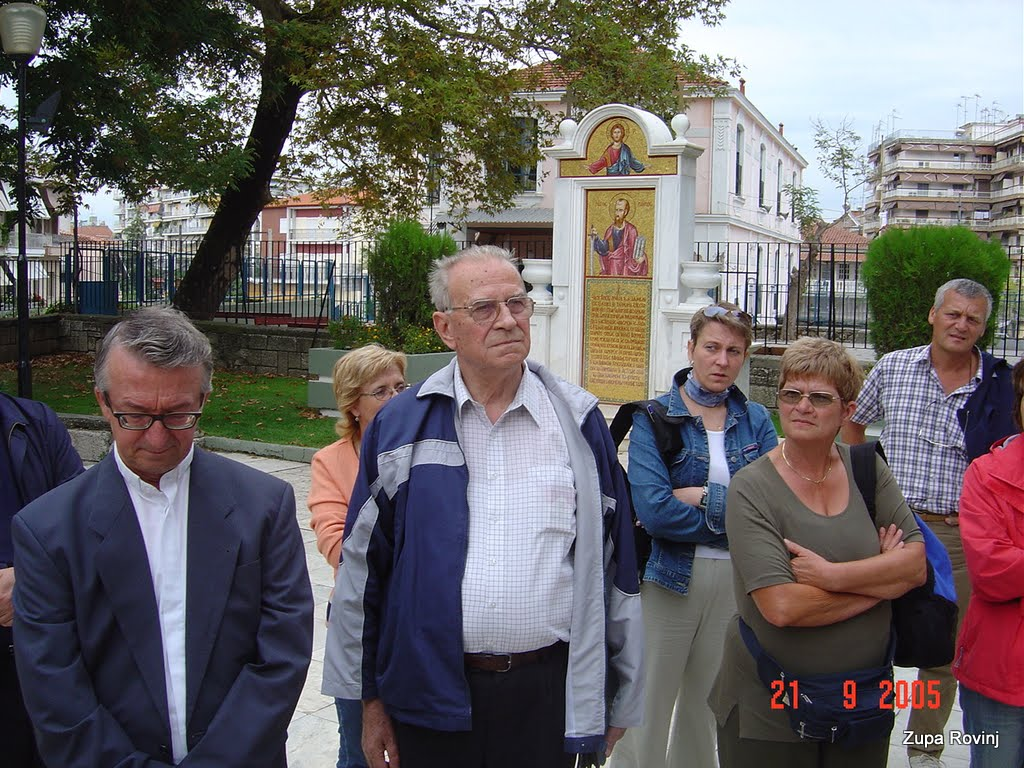 Stopama sv. Pavla po Grčkoj 2005 - DSC05146.JPG