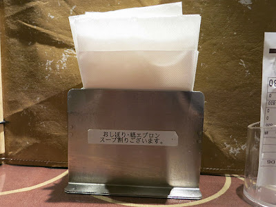 テーブル上の紙ナフキン