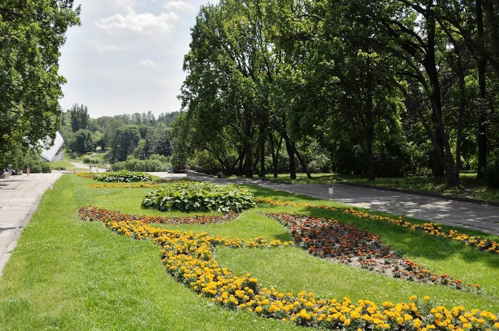 правильно оформить фоминский ботанический сад фото в киеве щедрые подарки