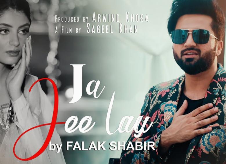 Ja Jee Le Lyrics - Falak Shabir