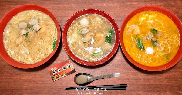 百年老店鍋燒意麵鼎中店