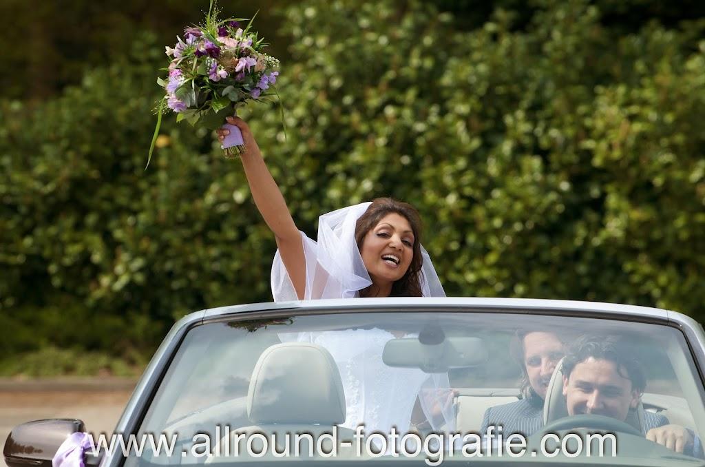 Bruidsreportage (Trouwfotograaf) - Foto van bruid - 026