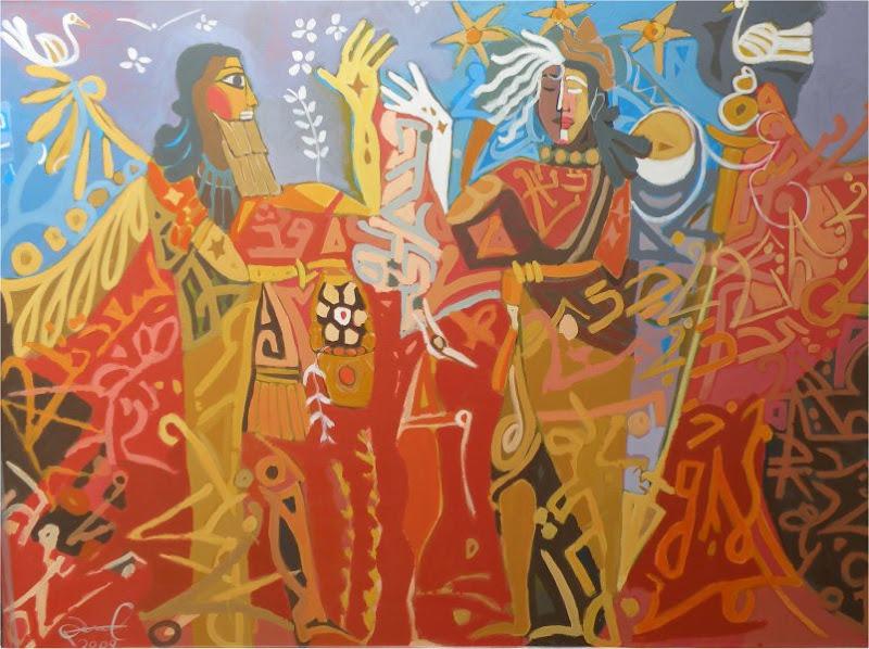 Goddess Ishtar And God Tammuz, Gods And Goddesses 1