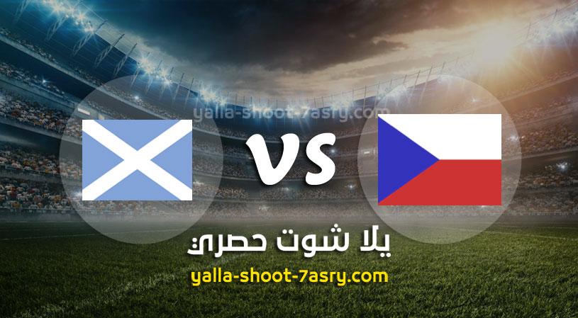 مباراة جمهورية التشيك واسكوتلندا
