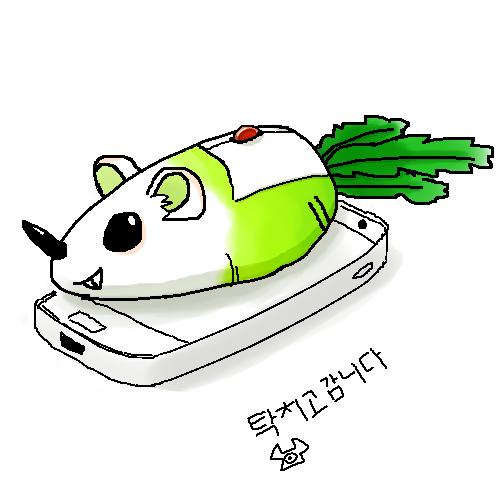 파일:SCOJr7Q.png