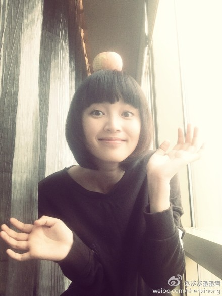Yu Lang   Actor