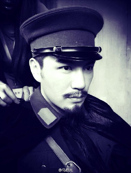 Ma Qiguang China Actor