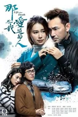 Những Người Tôi Từng Yêu (SCTV9)