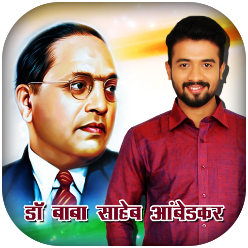 Ambedkar Photo Frame : Photo Editor