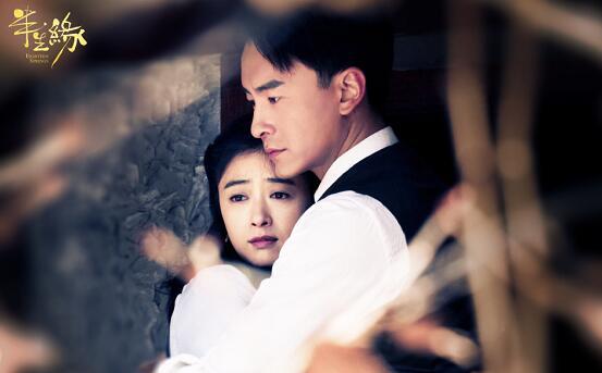 Half a Lifelong Romance / Eighteen Springs China Web Drama