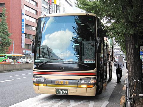 東北急行バス「ホリデースター号」 ・822 東京駅八重洲口到着
