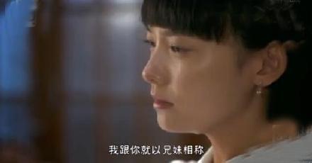 A Grasshopper China Drama