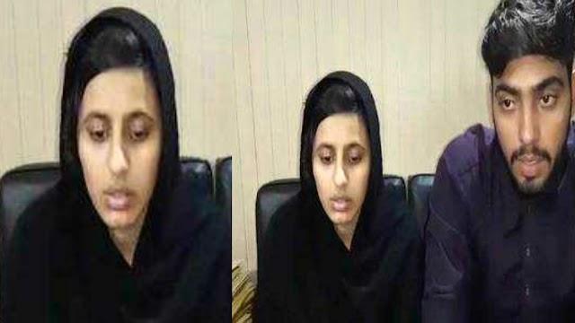 पाकिस्तान पुलिस ने सिख लड़की के भाई की माँग को रद्द कर दिया, जानिए क्या है पूरा मामला
