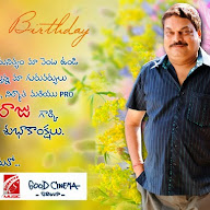 BA Raju Birthday Posters