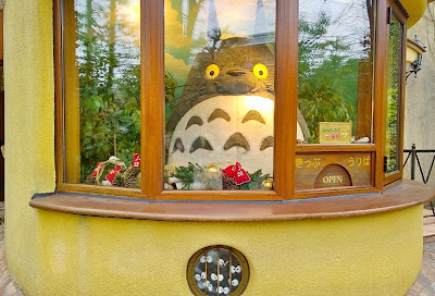 Totoro's Reception, Ghibli Museum - this is outside the museum so you don't need a ticket to see him