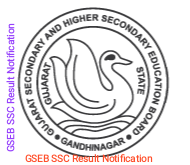 GSEB SSC Result 2020 ssc Result date 2020 SSC board result 2020 10th Result date notification 2020 at 09-06-2020 8:00 AM@gseb.org