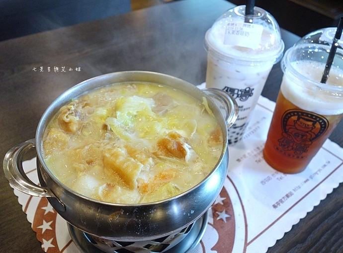 13 偈亭泡菜鍋