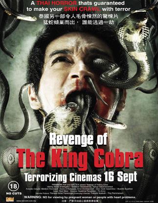 Revenge Of The King Cobra (2010) เขี้ยวอาฆาต