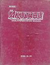 Bundel Majalan Aku Tahu Majalah Populer Ilmu Dan Teknologi Edisi 13-18