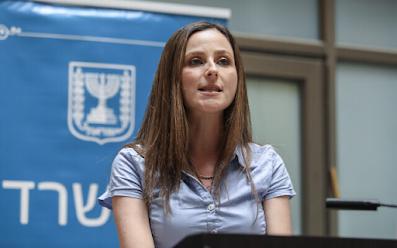 Israel estabelece meta de metade de alto escalão do serviço público até 2023 seja de mulheres