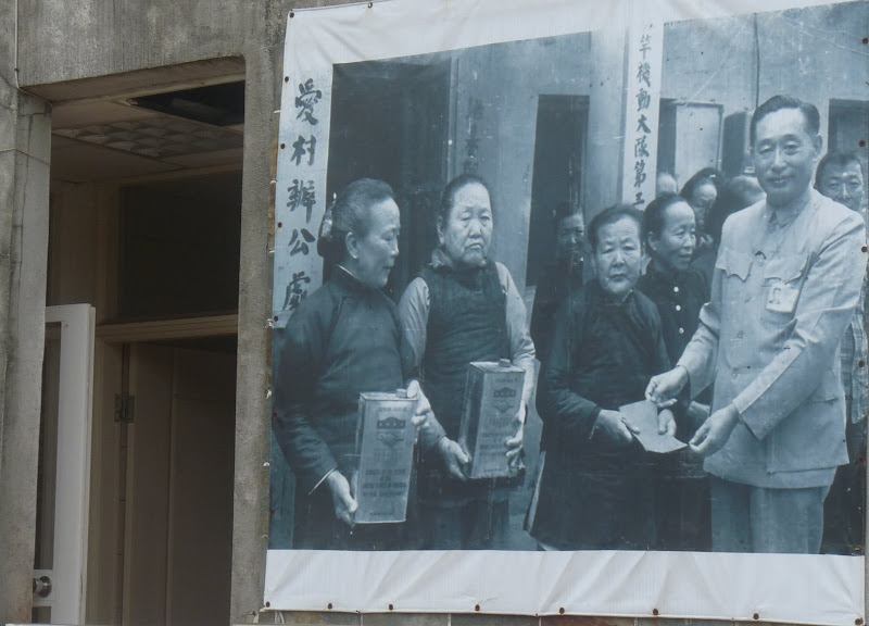 TAIWAN .Les Iles MATSU - P1280722.JPG