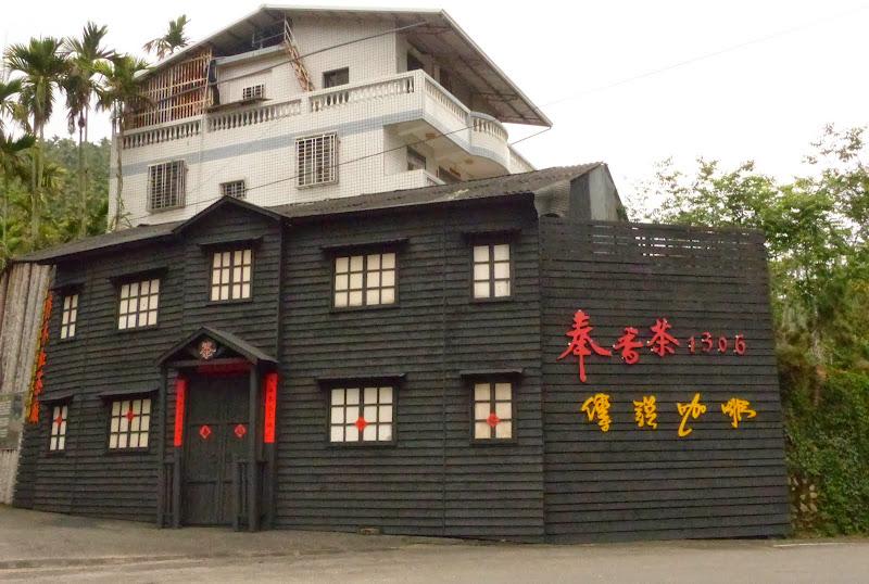 Puli, Nantou county, cueillette de thé - P1050582.JPG