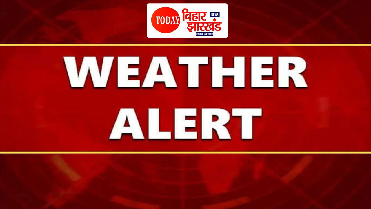 अगले 72 घंटे के दौरान बिहार के इन जिलों में मूसलाधार बारिश और वज्रपात, अलर्ट जारी