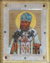 Святитель Петр Могила
