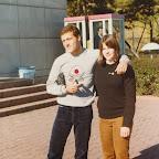 1981-12-06 - Jigoro Kano Cup Japan 4.jpg