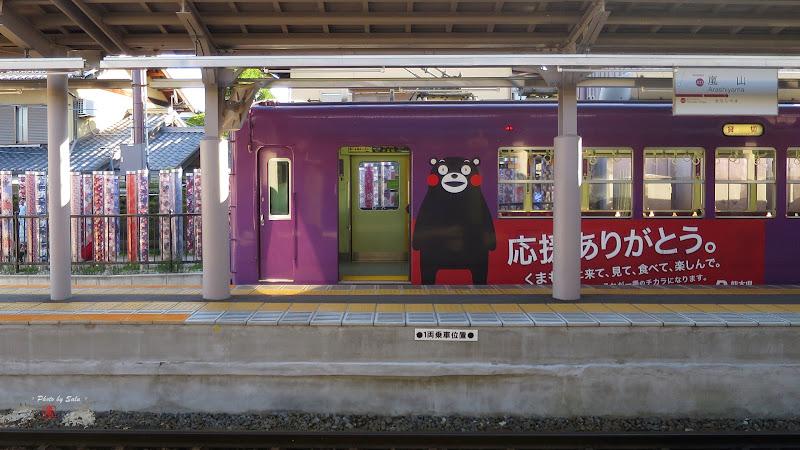 日本京都嵐山kumamon車廂