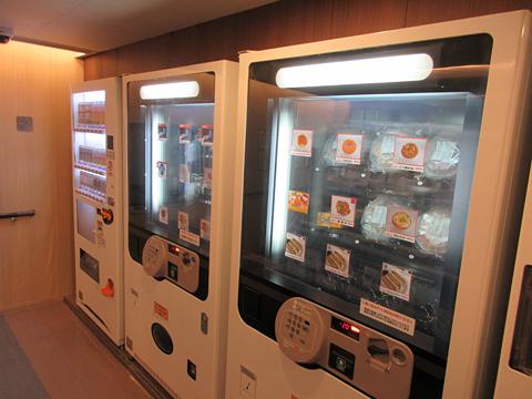 津軽海峡フェリー「ブルーマーメイド」 弁当自動販売機