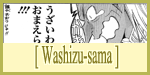 Washizu sama