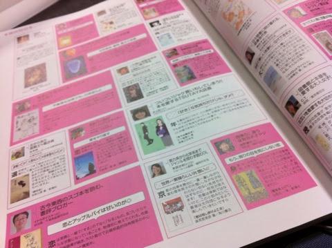 福岡市では、JUNKU堂、天神TSUTAYA、などにて購入できます。