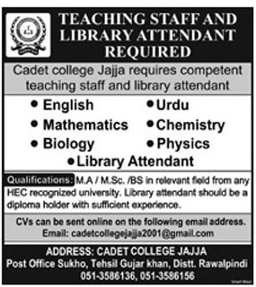 Cadet College Jobs 2021