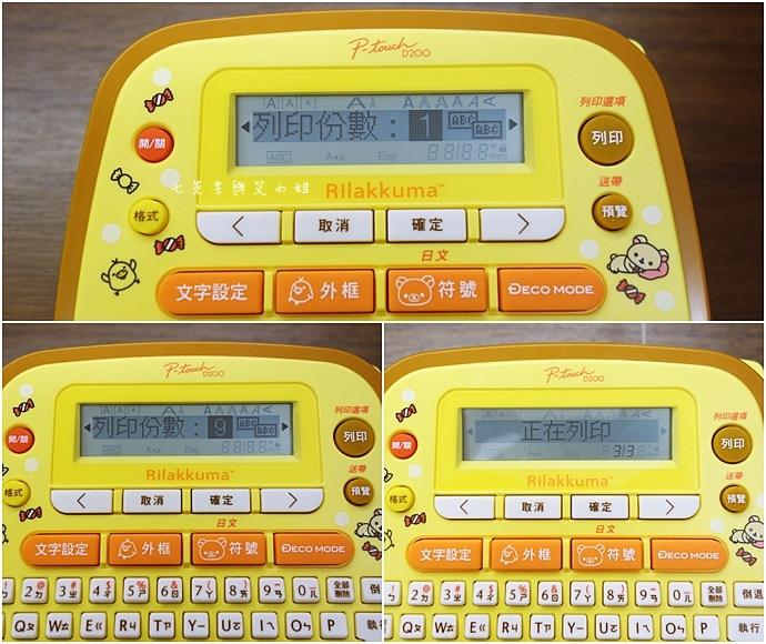 25 拉拉熊標籤機 Rilakkuma P-touch