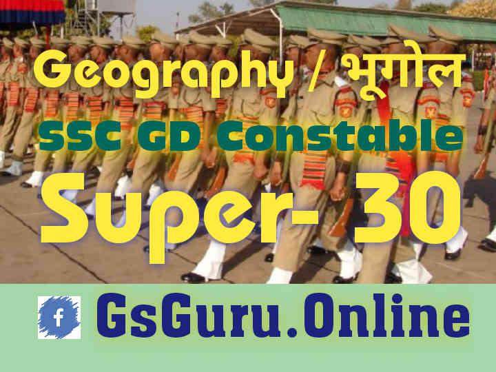 SSC GD Constable Super 30