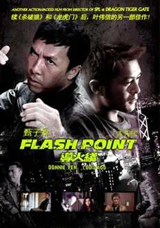 Flash Point - Ngòi Nổ
