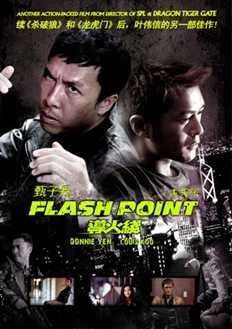Flash Point - Ngòi Nổ