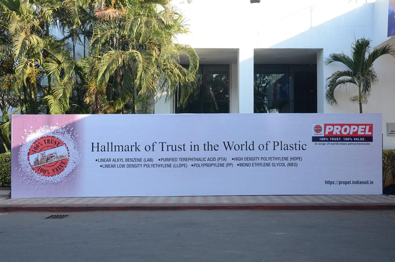 5th Indian Oil Petrochemical Conclave - 2