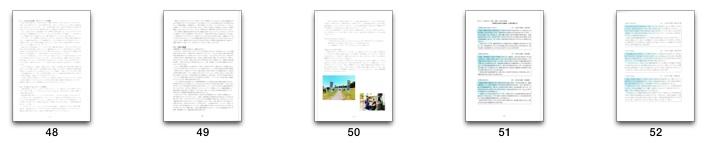 48ページ〜52ページ