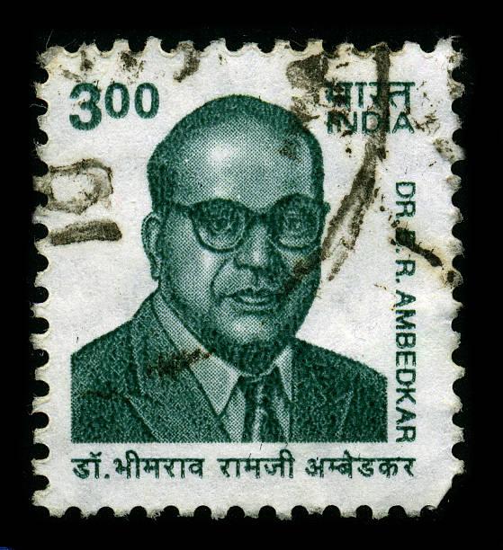 "Abou Dr. Baba Saheb Ambedkar in Hindi"""